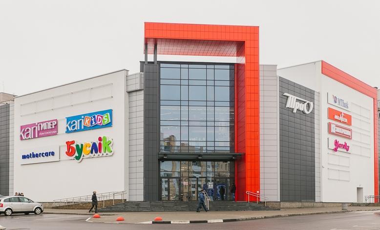 Магазин Любава Витебск ТЦ Трио